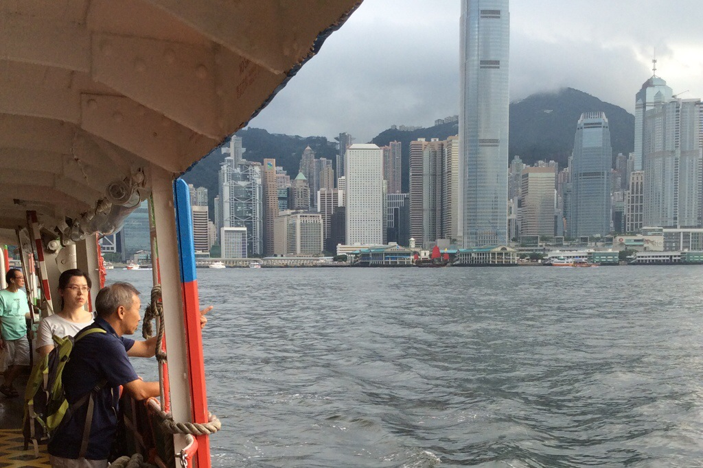 Star Ferry Hong Kong - Read This Before Going to Hong Kong