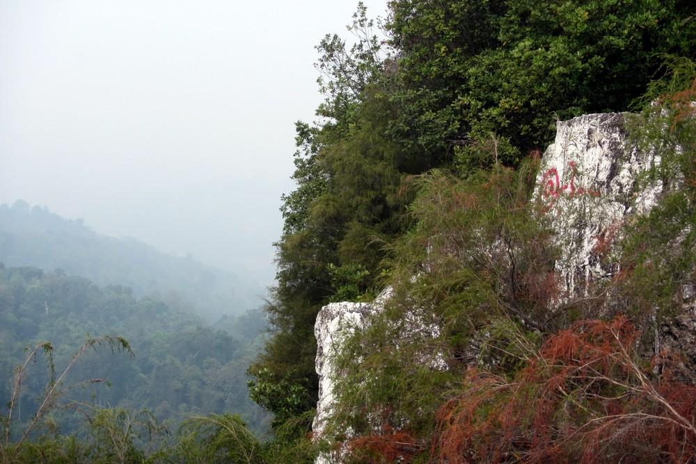 not far from the peek Kuala Lumpur