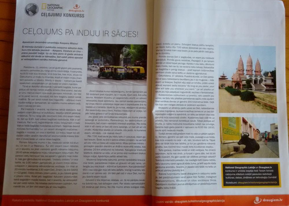 Celojums pa Indiju ir sacies - NatGeo Latvija - media