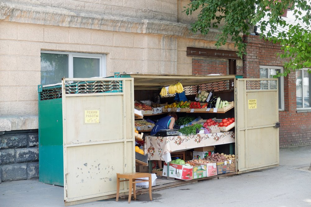 Fruit and vegetable shop - Novosibirsk