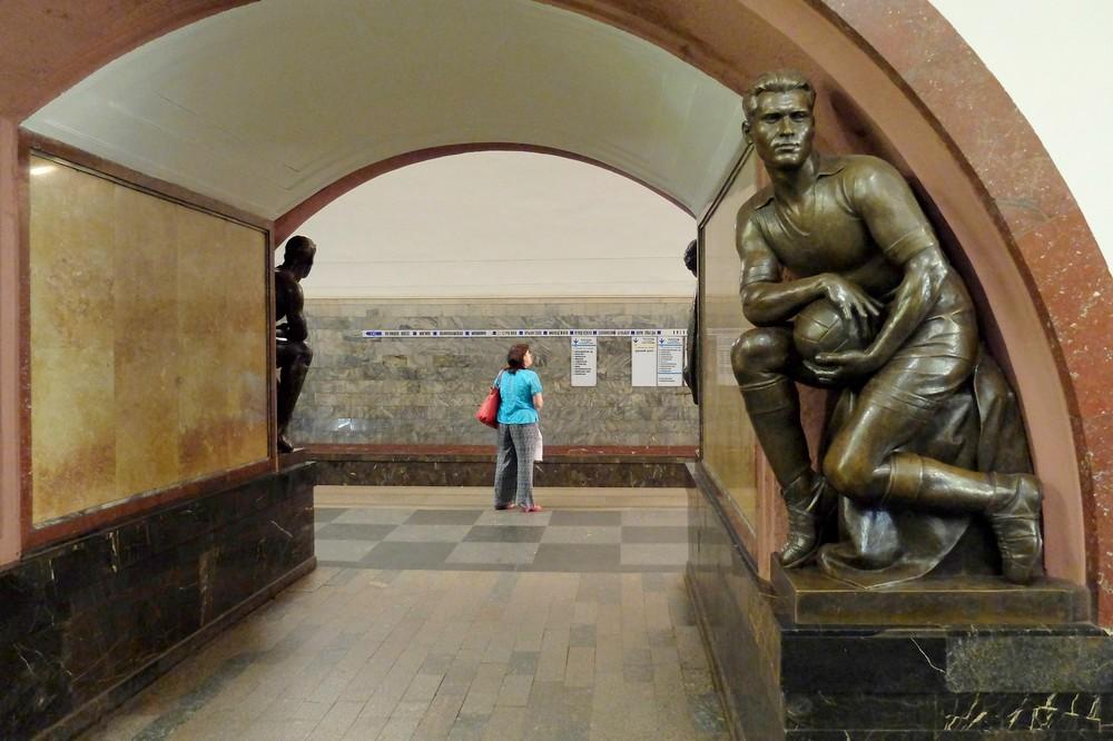 Ploshchad Revolutsii metro station Moscow