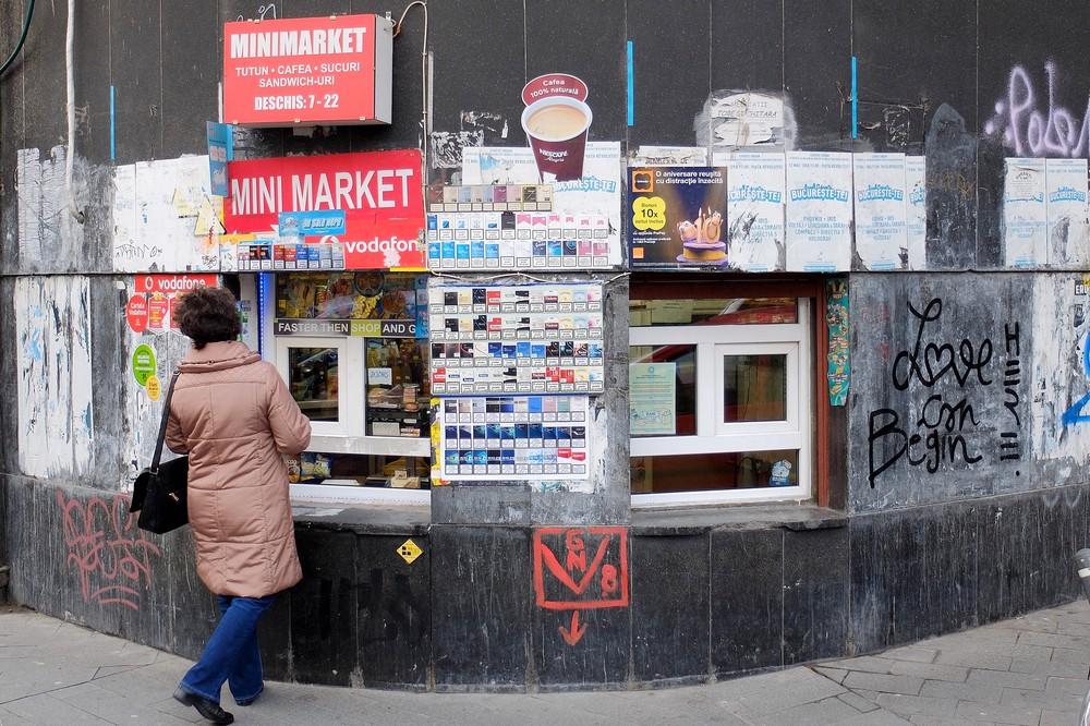 Tiny mini shop in Bucharest