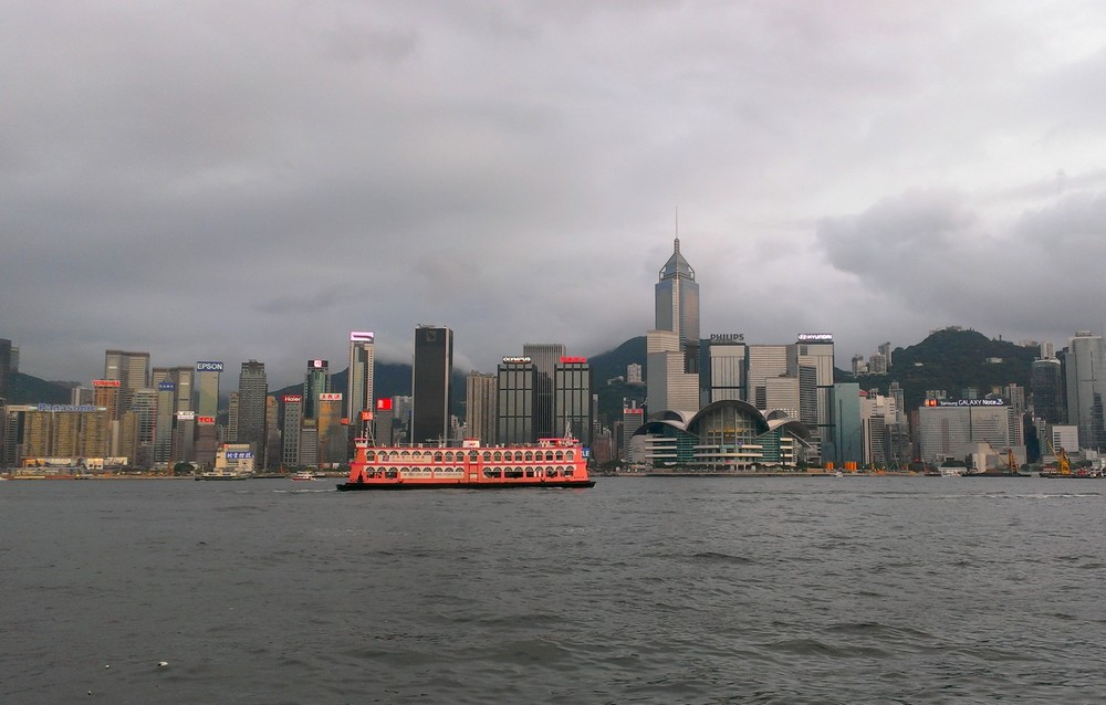 Ferry in Hong Kong - Public Transport System in Hong Kong
