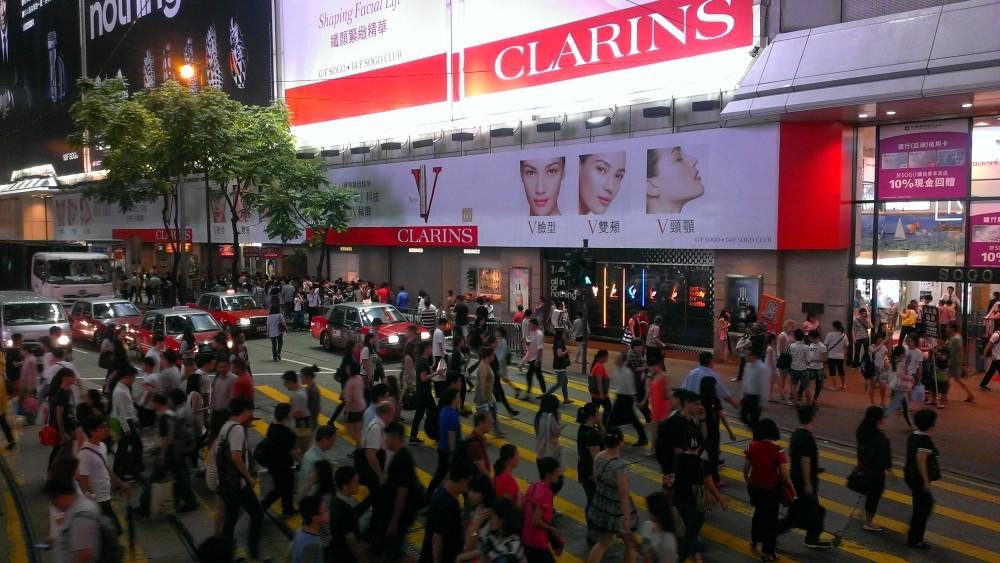 People in Hongkong crossing the street