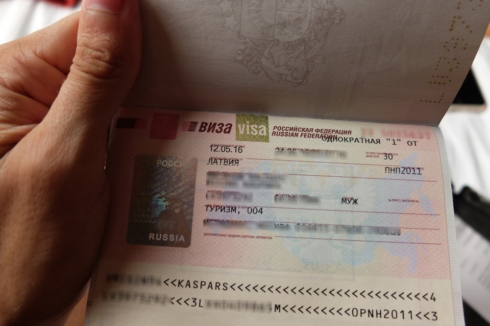 Obtaining russian visa abroad our experience we are from latvia russian visa altavistaventures Images