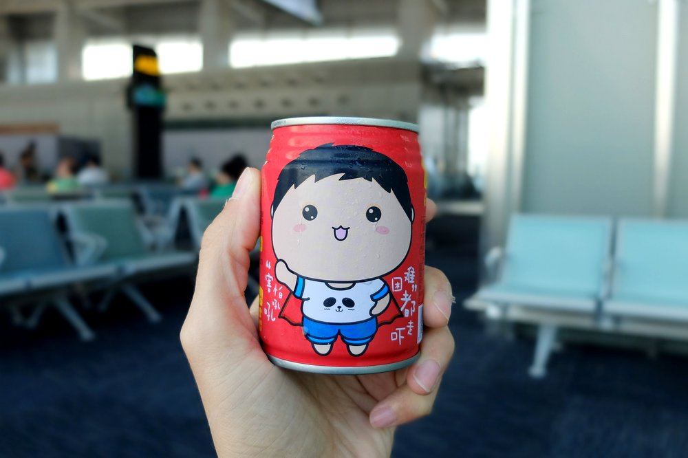 A condensed milk drink we bought at Guanzhou Airport in China