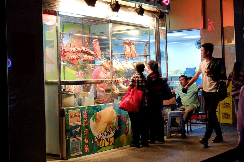Meat shop in Guanzhou - Layover in Guangzhou
