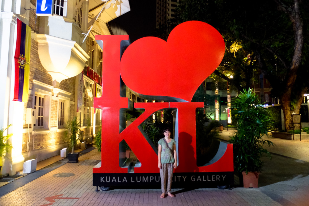 KL City Gallery - Best Places to Visit in Kuala Lumpur