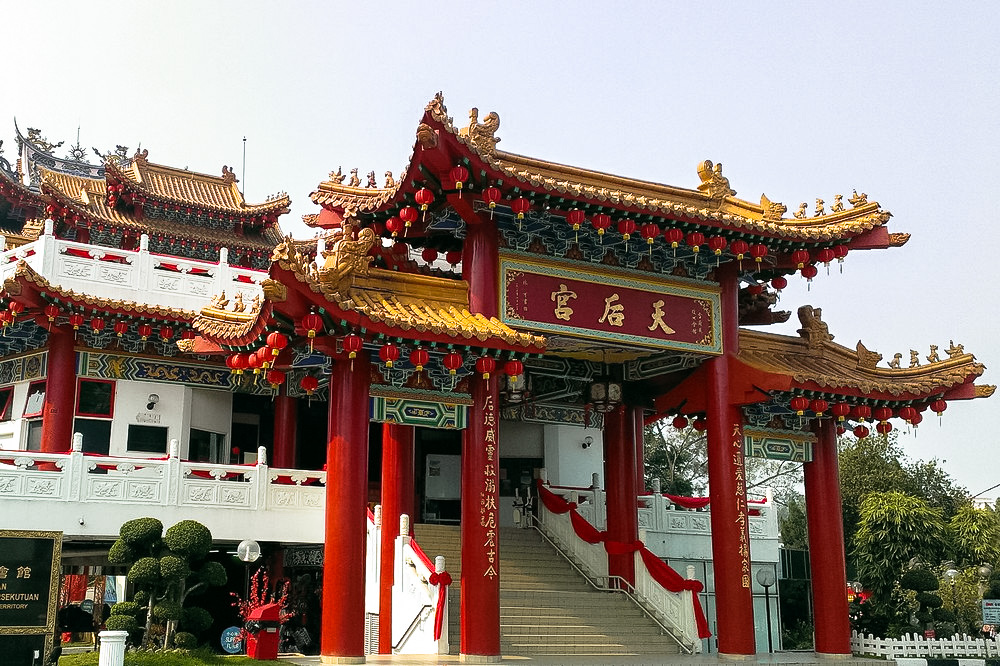 Thean Hou temple - Best Places to Visit in Kualal Lumpur