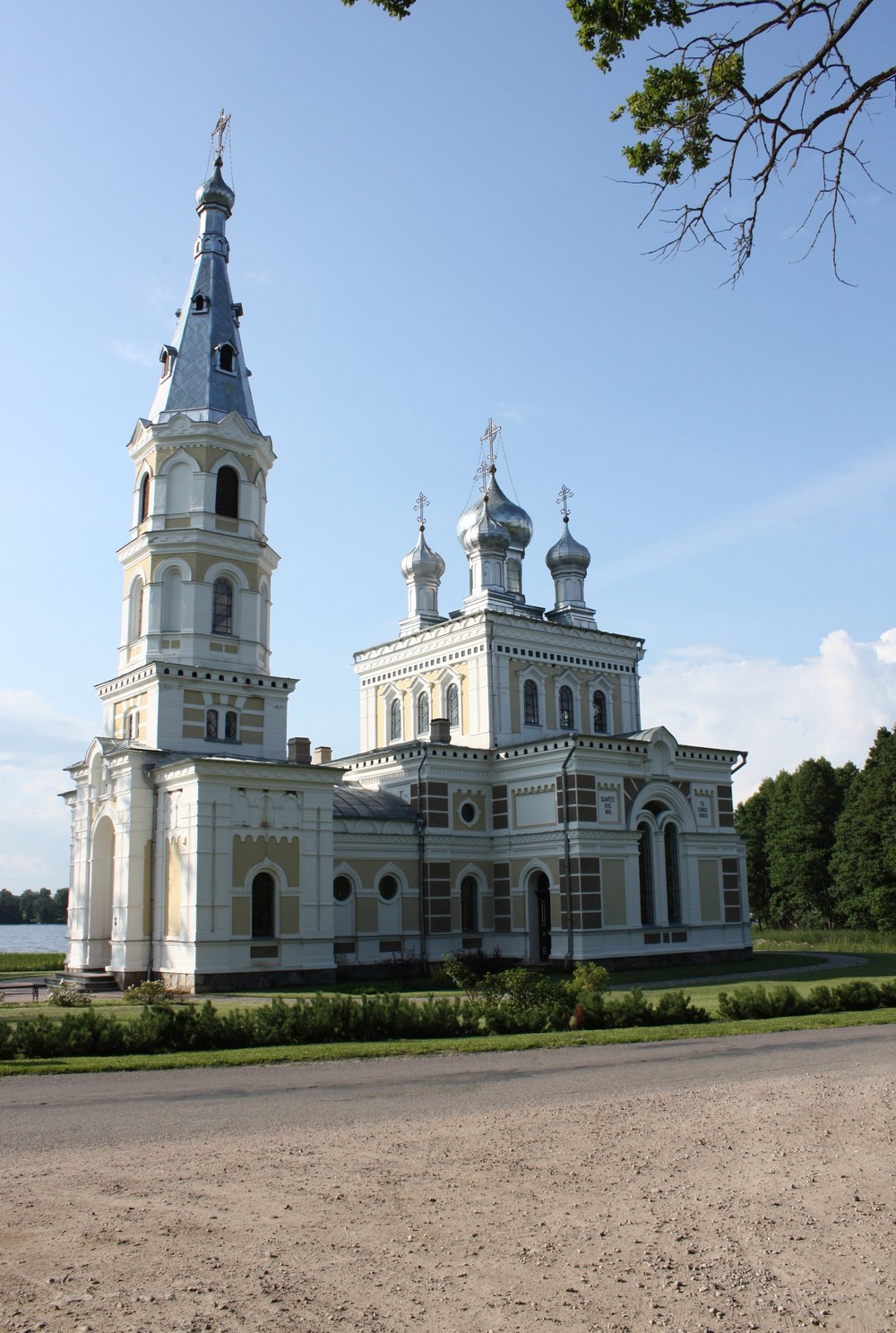 Stameriena Castle - Top Things to Do in Latvia