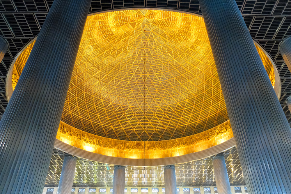 Dome of the Istiqlal Mosque in Jakarta - Top things to do in Jakarta