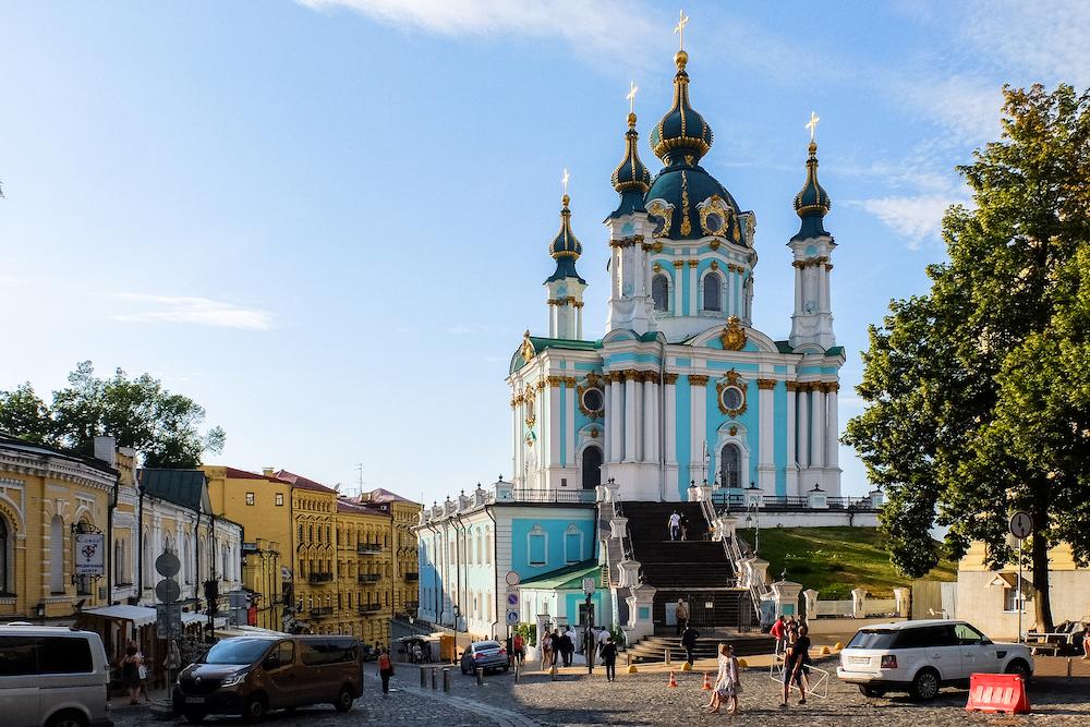 An orthodox church in Kiev, Ukraine